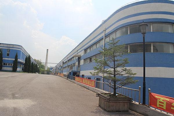 铁刹山厂区
